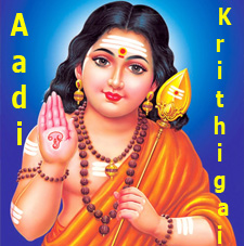 Aadi Krithigai 2018 Monday Aug 6 2018 8/6/2018 @SVCC Temple Fremont