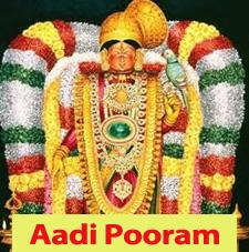 Aadi Pooram 2018