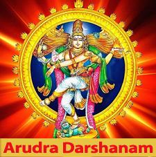 Aarudra Darshanam 2018 Sat Dec 22 2018 12/22/2018 @SVCC Temple Sacramento