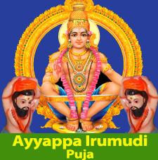 Ayyappa Irumudi Pooja 2018 Sunday Dec 23 2018 12/23/2018 @SVCC Temple Fremont