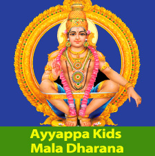 Ayyappa Kids Mala Dharana 2018 12/16/2018 @SVCC Temple Fremont