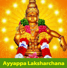 Ayyappa Laksharchana 2019 Saturday Dec 1 2019 12/1/2019 @SVCC Temple Fremont