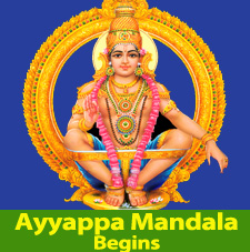 Start of Ayyappa Mandalam 2019 Saturday Nov 16 2019 11/16/2018 9:00 AM @SVCC Temple Fremont