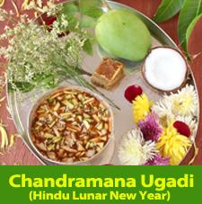 Chandramana Ugadi 2019