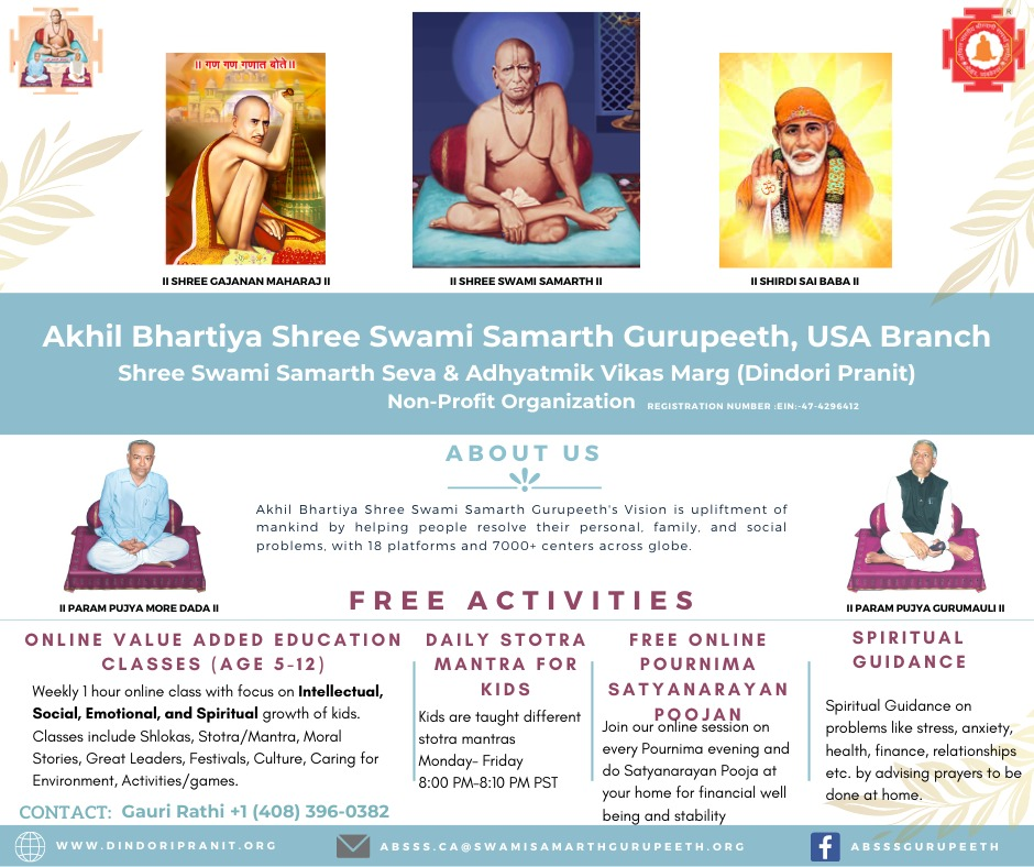 Swami Samarth Gurupreeth performed Anna Dana during the week of Feb 8 at San Mateo shelter