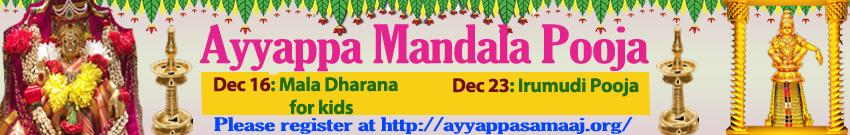 Kids Mala Dharana 2018 @SVCC Temple Fremont