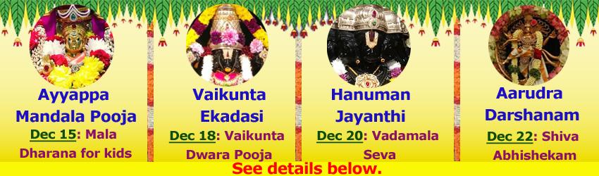 Kids Mala Dharana 2018, Vikunata Ekadasi 2018, Hanuman Jayanthi 2018, Arudra Darshanam 2018 @SVCC Temple Fremont
