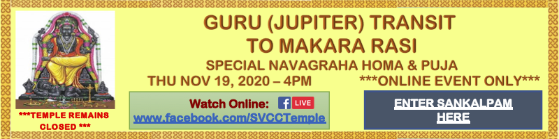 Thu Nov 19 Guru Peyarchi - Jupiter transition to Makara Rasi - 4 PM - Special Navagraha Homa & Puja - SVCC Temple Fremont