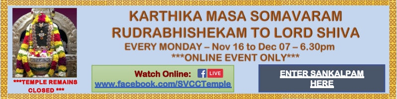 Karthika Somavara - Rudra Abhishekam - Mondays - 11/16, 11/23, 11/30, 12/07 - SVCC Temple Fremont