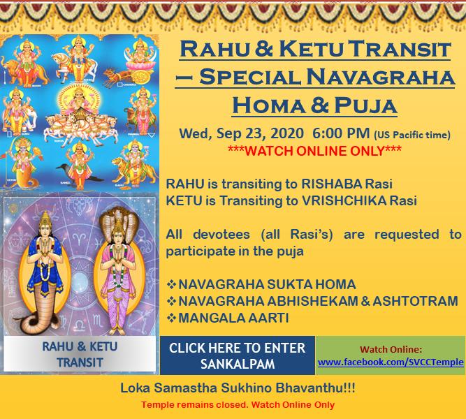 Rahu, Ketu Transit - Sep 23 9/23 6:00PM - Special Navagraha Homa, Abhishekam, Puja SVCC Temple Fremont