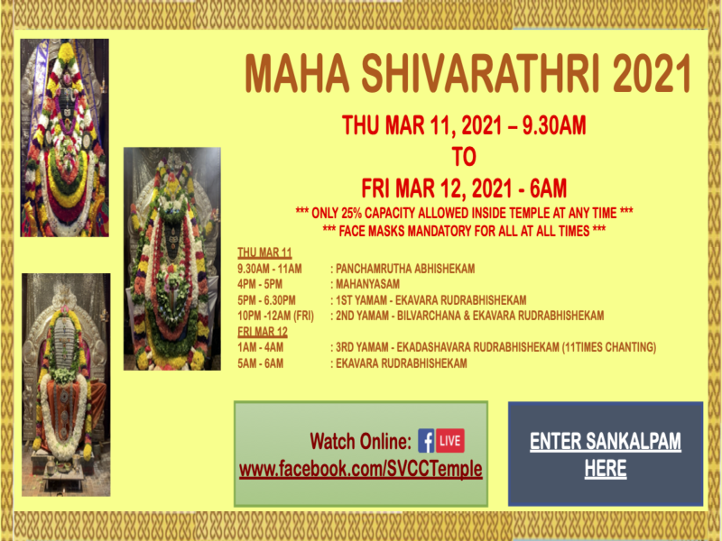 ShivaRatri Mar 11 2021 9:30 AM till Mar 12 2021 6 AM SVCC Temple Fremont