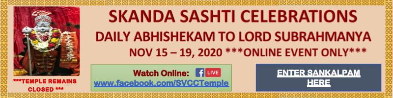 Nov 15 2020 11/15/2020 till Nov 19 2020 11/19/2020 - Skanda Sashti - 6:30 PM - Subhramanya Abhishekam - SVCC Temple Fremont