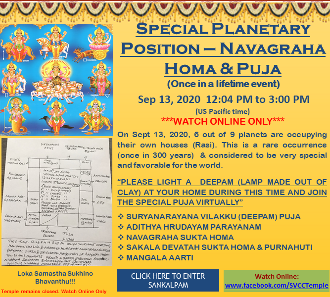 Special Planetary Position Pooja - 6 out of 9 occupying their own house (Rasi) - Sep 13 9/13 12:04PM - 3PM SVCC Temple Fremont