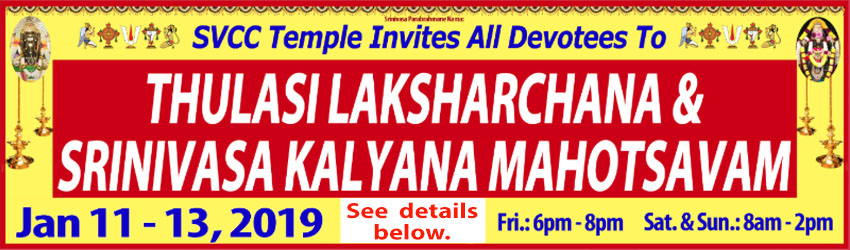 Srinivasa Kalyanam 1/11/2019 - 1/13/2019 - Jan 11 till Jan 13 @SVCC Temple Fremont