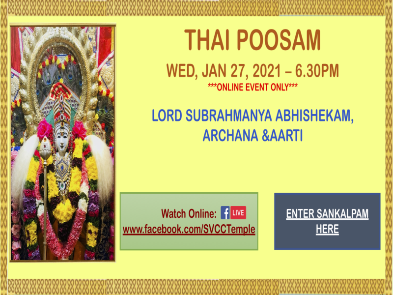 Thai Poosam - Jan 27 - Wed - 6:30 PM Lord Subrahmanya Abhishekam, Archana, Aarti SVCC Temple Fremont