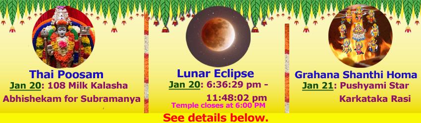 Thai Poosam 2019, Lunar Eclipse 2019, Eclipse Shanthi 2019 @SVCC Temple Fremont