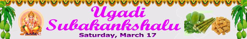 Lunar New Year Sat Mar 17 (3/17) (Ugadi, Gudi Padwa, Cheiraoba, Navreh) @SVCC Temple Fremont