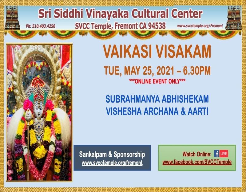 May 25 2021 - 6:30PM - Vikasi Visakam - Subharamanya Abhishekam, Visesha Archana & Aarti SVCC Temple Fremont
