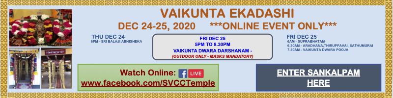 Dec 24 & Dec 25 - Vaikunta Ekadasi - SVCC Temple Fremont