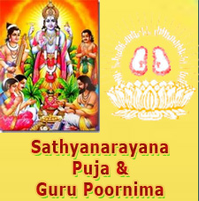 Guru Poornima 2018 Friday Jul 27 2018 7/27/2018 @SVCC Temple Sacramento