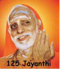 Maha Periyava 125th Jayanthi by GSS 3/8 to 3/10 @SVCC Temple Fremont