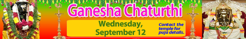 Ganesh Chathurthi 2018 Wed Sep 12 2018, 9/12/2018 @SVCC Temple Sacramento