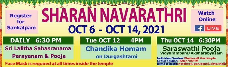 Navaratri 2021 - 10/6 Wed - 10/14 Thu SVCC Temple Sacramento
