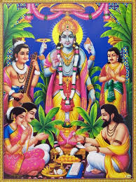 Wed Sep 30 9/30 Poornima Satyanarayana Puja 6:30PM SVCC Temple Sacramento