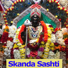 Sri Siddhi Vinayaka Cultural Center, 40155 Blacow Rd