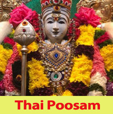 Thai Poosam 2019 Jan 27 2019 1/27/2019 @SVCC Temple Sacramento