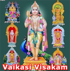 Vaikasi Visakam 2019 Monday May 18 2019 5/18/2019 @SVCC Temple Fremont
